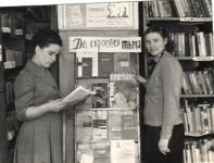 Библиотекари В.Е. Летчикова и Г.А. Власенкова весна 1963 г.