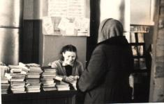 Летчикова В. Е. на абонементе 1960 г.