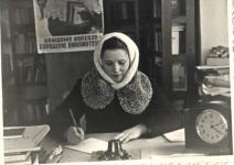 Зав. районной библиотекой- Г.А.Власенкова 1955 г.